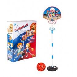 Çocuk Basketbol Potası Ayaklı Ayarlanabilir 3 Kademeli