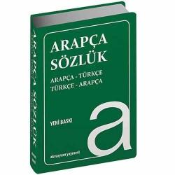 Ema Arapça Sözlük